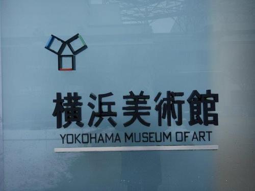 CAFY2KGT横浜美.jpg