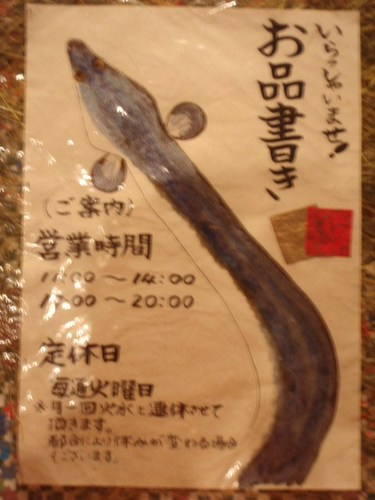たたみ屋 010.JPG