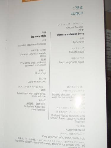 ニャチャン 2016 063.JPG
