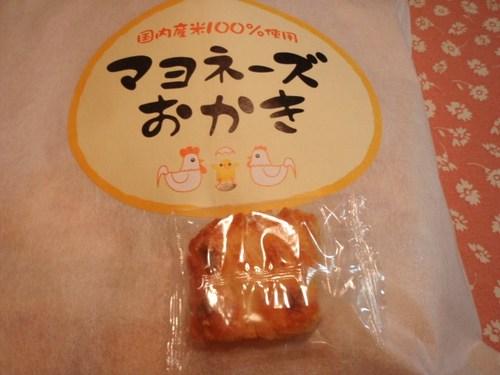ビール チーズケーキ カツ丼 004.JPG