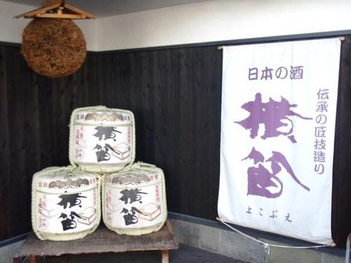 上諏訪温泉 058.JPG