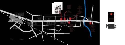諏訪五蔵 2.png