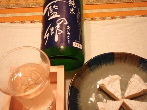 酒 093.JPG
