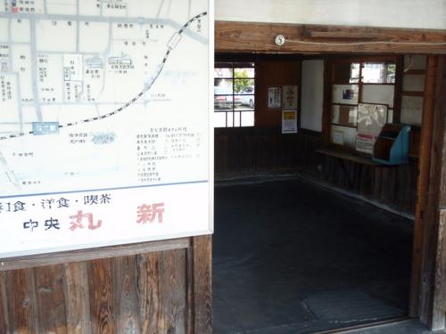 長野一人旅 074.JPG
