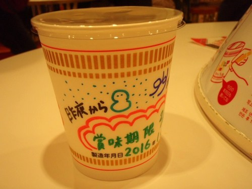 1月18日 横浜 036.JPG