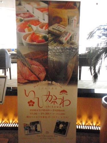 1月18日 横浜 110.JPG