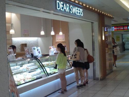 DEAR SWEETS.jpg