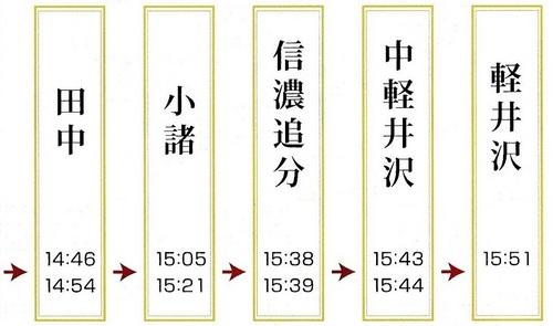 IMG_20190821_0002 - コピー (2).jpg