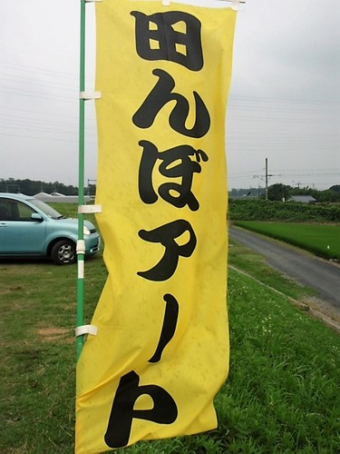 P7250424.JPG