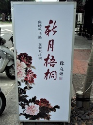 PA090436 - コピー.JPG
