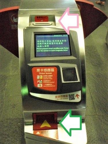 PA100605 - コピー.JPG