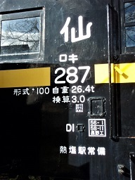 PB260937 - コピー.JPG